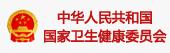 中华人民共和国国家竞技宝|最佳电竞竞猜平台健康委员会
